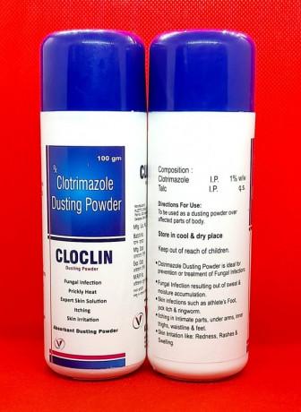 Clotrimazole Dusting Powder 1
