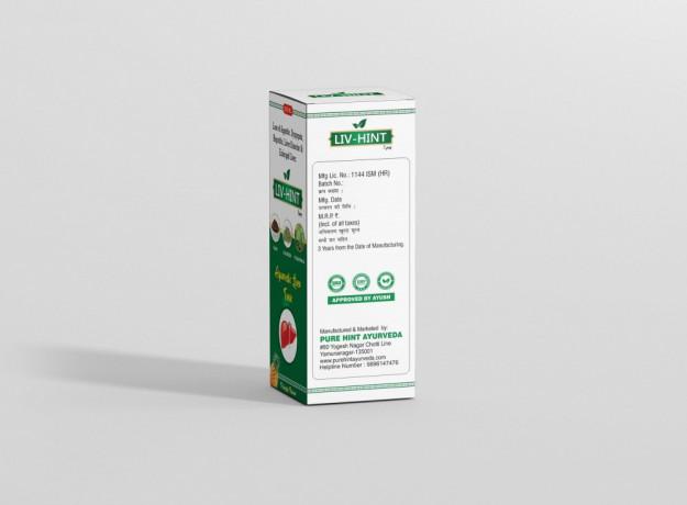 Livhint Ayurvedic Liver Syrup 200 ML 1