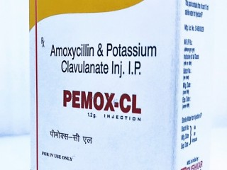 AMOXYCILLIN POTASSIUM CLAVULANATE INJ. I.P. 1.2G