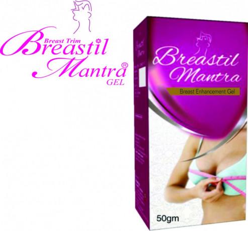 Breastil Mantra Gel 1