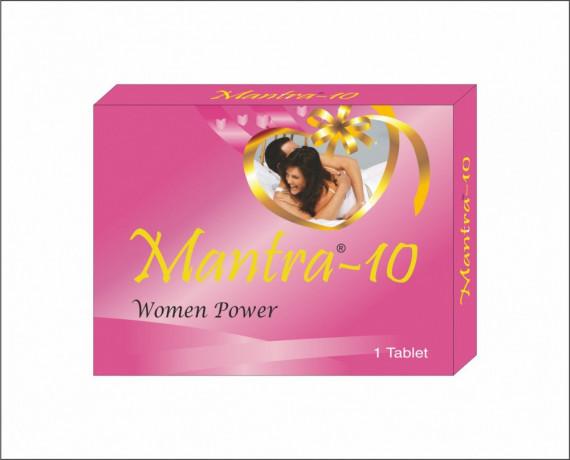 Mantra - 10 1