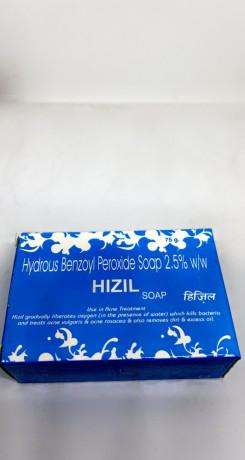Hizil Soap ( Hydrous Benzoyl Peroxide Soap 2.5 % w/w ) 1
