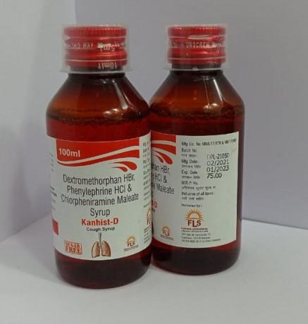 Dextromethorphan phenylephrine chlorpheniramine maleate syrup 1