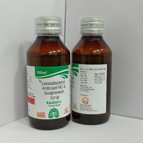 Levosalbutamol sulphate ambroxol hydrochloride and guaiphenesin 1