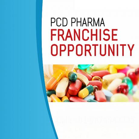 Pharma Franchise for Sirikulam Andhra Pradesh 1