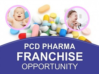 Pediatric Franchise Company