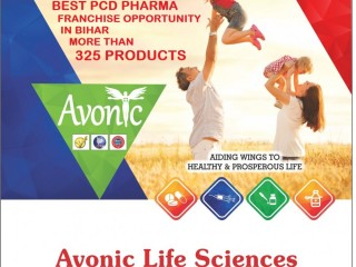 BEST PCD PHARMA FRANCHISE IN BIHAR