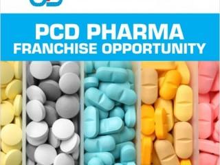 PCD PHARMA FRANCHISE IN KANGRA - GAGGAL