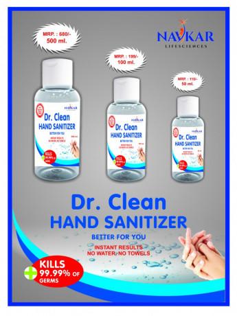 Sanitizer Pharma Franchise 5