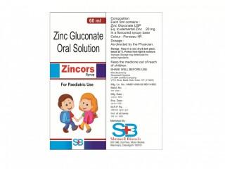 ZINC GLUCONATE - 20 mg ( Syrup for Kids )