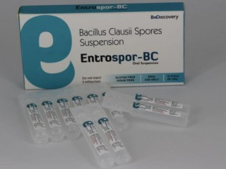 Bacillus clausii spores suspension 5 ML for Franchise