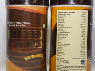 Protein Powder (Combination Of Protein,vitamins,Minerals & antioxidants) (Chocolate Flavour)