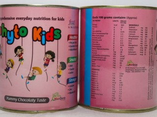 Protein Powder For Kids (Yummy Chocolaty Taste)(Enriched With Nutrients,Vitamins & Minerals)