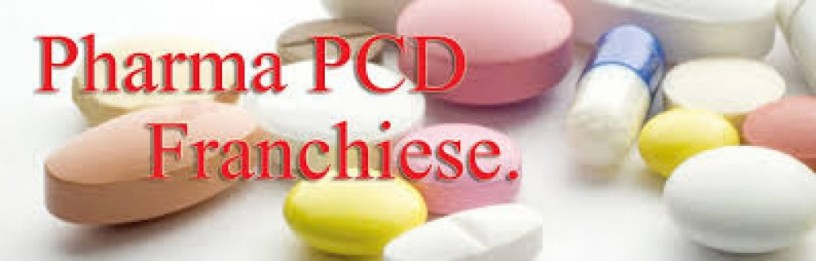 Pharma Distributorship Company in Chandigarh 1