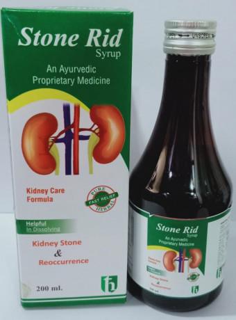 Pharma Syrups and Dry Syrup 3