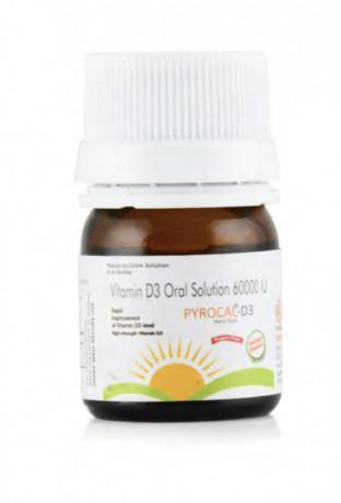PYROCAL Vitamin D3 shots 1