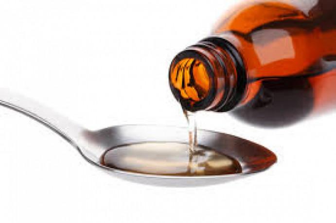 Syrups And Dry Syrups Pharma Company 1
